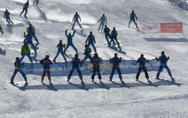 Откриване на ски сезон 2015-2016г. в Банско